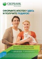Продажа квартиры нерезидентом: Налог на доходы нерезидентов, Платит или не платит иностранец НДФЛ в России?