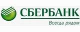 Сбербанк в Ярославле - СБРФ - Недвижимость Квартиры, Дома, Дача, Услуги по оформлению. АН ИНФО: Ярославль. Б.Октябрьская,67 - офис партнера нового сервиса СБРФ =Партнер-Онлайн=