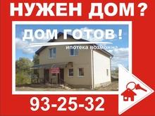 Процедура переуступки (передачи) права аренды на земельный участок