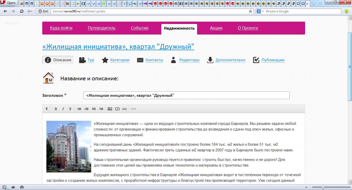 Виртуальные доска объявлений powered by wr-board дать бесплатное объявление в оренбурге из рук в руки