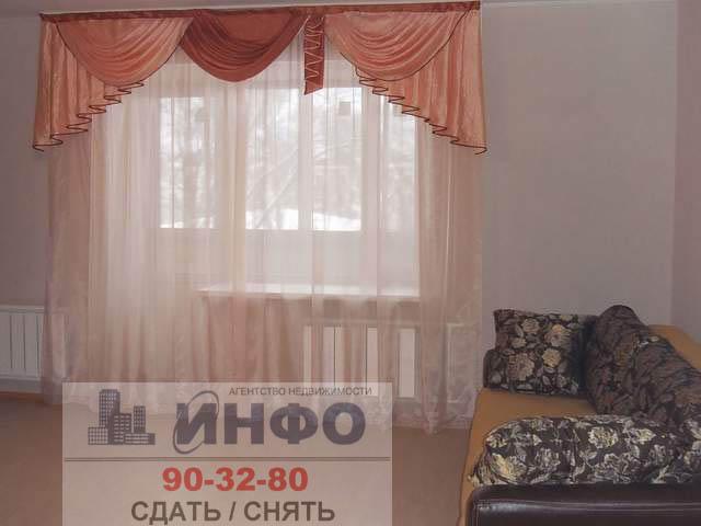 Сдам 3К.кв-ру ТрехКомнатную квартиру - Ярославль, Кировский район = Центр =